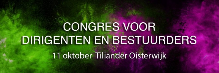 Complementary Colours Congresdag uitgesteld <br> 11 oktober 2020